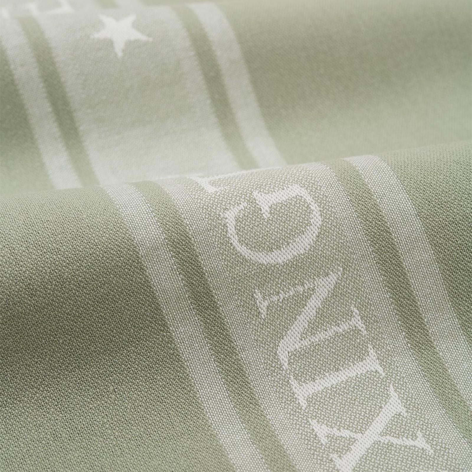 "LEXINGTON COMPANY - Küchentuch ""Icons Jacquard Star"""